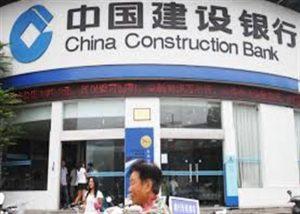 çin inşaat bankası